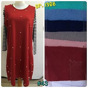 Dress 2pcs