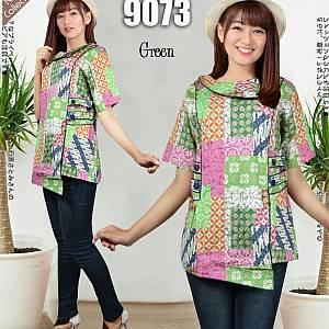 Atasan 9073 green