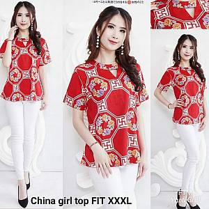 China girl top