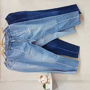 Celana Boyfriend rawis jeans