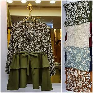 blouse kombi bunga