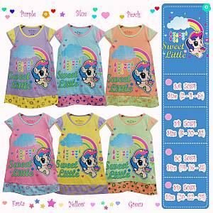 SA 5084 Sweet Little