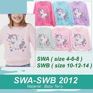 SWA2012 Unicorn