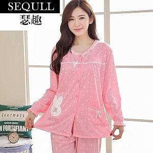 Bc set rqbbit pink