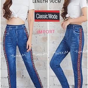 Pm 9277 legging classy