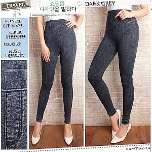 Bc legging dark grey
