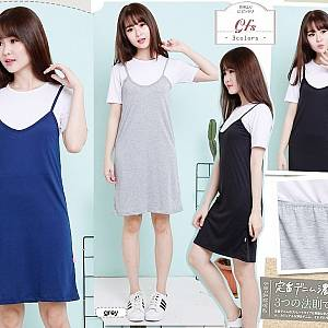 Gf pinafore set