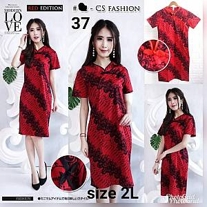 Batik dress 37