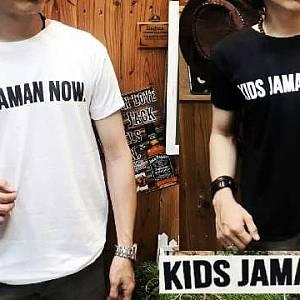 T-Shirt Unisex Kids Jaman Now (hitam dan putih?