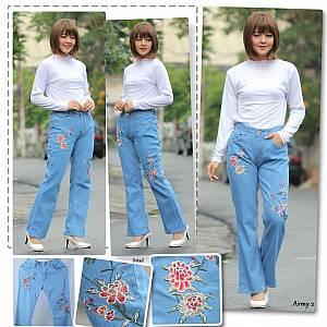Pant jeans Cutbray Rose Dark