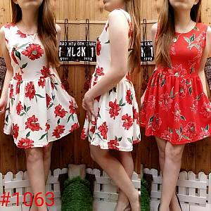 Dress Flower (1063)