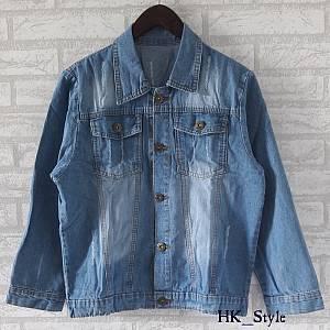 Jaket Jeans Wanita Big Size Dark