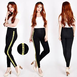 Legging List Import Off White