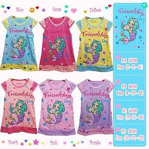 SD 5059 FRIENDSHIP