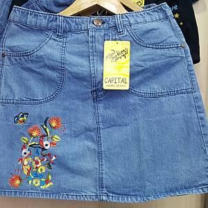 DLine Skirt Butterfly