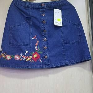 Dline Skirt 7 Buttons - Dark Blue