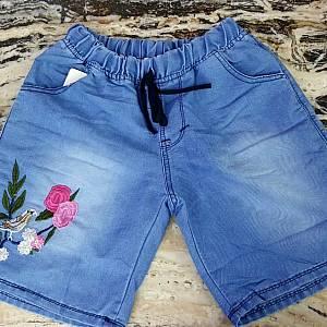 DLine 3/4 Pants Bordir - Light Blue