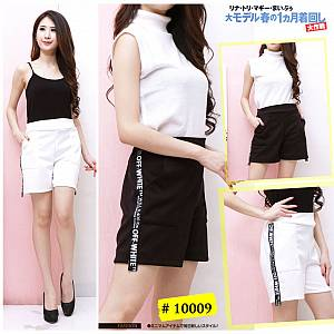 Hotpant offwhite