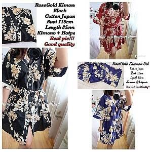 Pm rosegold kimono