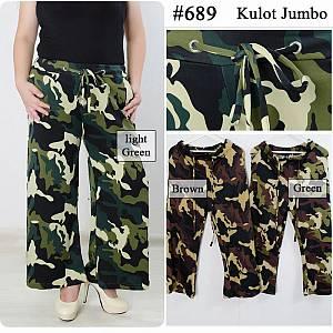 Kulot Army Scuba JUMBO