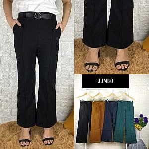 Kulot stik lurus JUMBO soft jeans