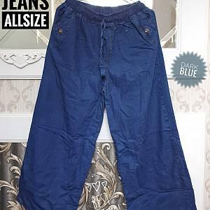 Pjg Kulot Jeans Dark blue