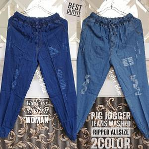 Pjg Jogger Jeans Ripped Allsize
