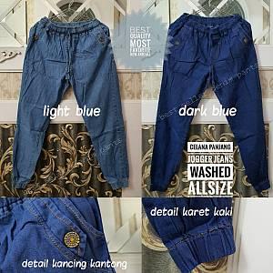 Celana Panjang Jogger Jeans Washed Allsize