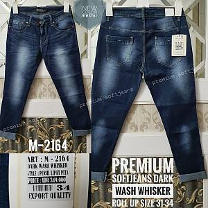 Premium Softjeans Dark Wash Whisker Roll up Size 3