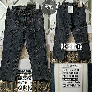 Premium Baggy Jeans Snow Black Ktg Depan Size 27-3