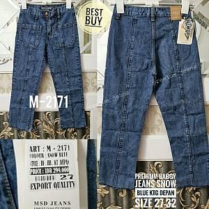 Premium Baggy Jeans Snow Blue Ktg Depan Size 27-32