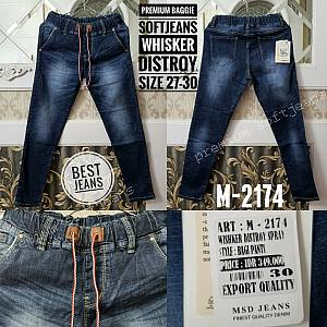 Premium Baggy Softjeans Whisker Distroy Spray Size