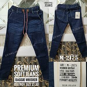 Premium Baggy Softjeans Whisker Distroy Size 27-30