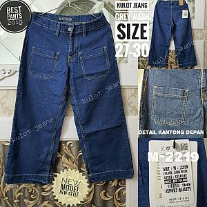 Kulot Jeans Grey Wash Size 27-30