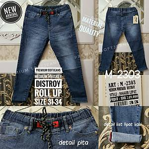 Premium Baggy Pants Medium Whisker Distroy Roll Up