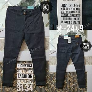 Highwaist Softjeans Black Size 31-34