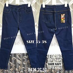 Legging Softjeans Navy Blue Size 35-38