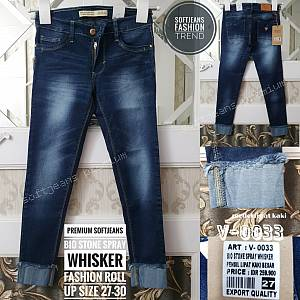 Premium Softjeans Bio Stone Spray Whisker Roll up