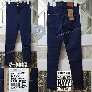 Softjeans Highwaist Navy size 27-30