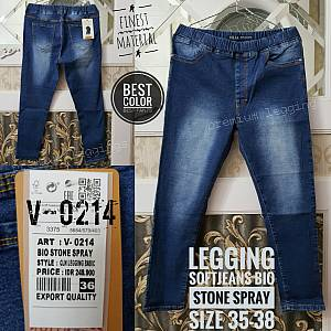Legging Softjeans Bio Stone Spray Size 35-38