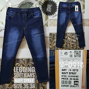 Legging Softjeans Navy Spray Size 35-38