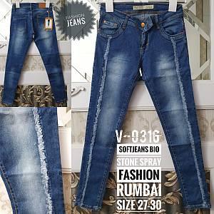 Softjeans Bio Stone Spray Fashion Rumbai Size 27-3