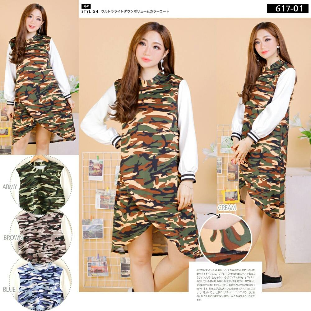 Grace Tunik Army Q61701 Aleta Close